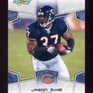 2008 Score Glossy Football Card #056 Jason McKie RC - Chicago Bears