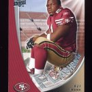 2008 Upper Deck Rookie Exclusives Photo Shoot Flashback #23 Frank Gore - San Francisco 49ers