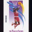 1991-92 Skybox Basketball #568 Hakeem Olajuwon - Houston Rockets