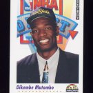 1991-92 Skybox Basketball #516 Dikembe Mutombo RC - Denver Nuggets