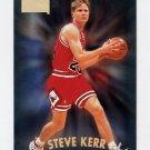 1997-98 Skybox Premium Basketball #032 Steve Kerr - Chicago Bulls