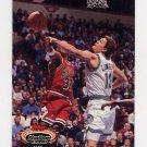 1992-93 Stadium Club Basketball #103 Luc Longley - Minnesota Timberwolves