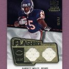 2008 SP Rookie Threads Flashback Fabrics #FF-GW Garrett Wolfe Dual Game-Used Jerseys /85