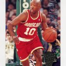 1994-95 Ultra Basketball #065 Sam Cassell - Houston Rockets