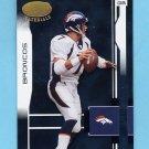 2003 Leaf Certified Materials Football #140 John Elway - Denver Broncos