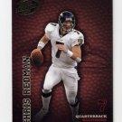 2003 Playoff Hogg Heaven Football #008 Chris Redman - Baltimore Ravens