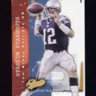 2004 Fleer Authentix Stadium Standouts #03SS Tom Brady - New England Patriots