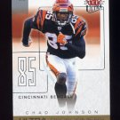 2004 Ultra Football Ultra Performers Gold Die Cuts #14UP Chad Johnson - Cincinnati Bengals