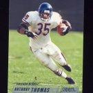 2002 Stadium Club Football #066 Anthony Thomas -  Chicago Bears