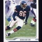 2001 Fleer Focus Football #084 Marty Booker - Chicago Bears