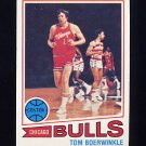 1977-78 Topps Basketball #069 Tom Boerwinkle - Chicago Bulls