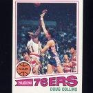 1977-78 Topps Basketball #065 Doug Collins - Philadelphia 76ers