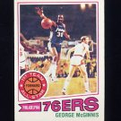 1977-78 Topps Basketball #050 George McGinnis - Philadelphia 76ers