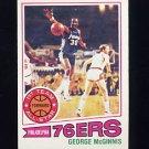 1977-78 Topps Basketball #050 George McGinnis - Philadelphia 76ers