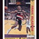1991-92 Upper Deck Basketball #357 Clyde Drexler - Portland Trail Blazers