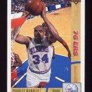 1991-92 Upper Deck Basketball #345 Charles Barkley - Philadelphia 76ers