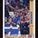 1991-92 Upper Deck Basketball #343 Patrick Ewing - New York Knicks