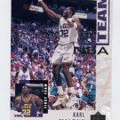 1994-95 Upper Deck Basketball #012 Karl Malone - Utah Jazz