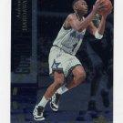 1994-95 Upper Deck Special Edition Basketball #063 Anfernee Hardaway - Orlando Magic