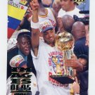 1995-96 Upper Deck Basketball #333 NBA Finals I95