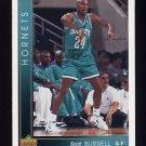 1993-94 Upper Deck Basketball #374 Scott Burrell RC - Charlotte Hornets