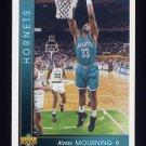 1993-94 Upper Deck Basketball #333 Alonzo Mourning - Charlotte Hornets