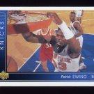 1993-94 Upper Deck Basketball #256 Patrick Ewing - New York Knicks