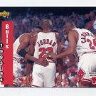 1993-94 Upper Deck Basketball #213 Michael Jordan / Chicago Bulls Schedule