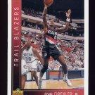 1993-94 Upper Deck Basketball #090 Clyde Drexler - Portland Trail Blazers
