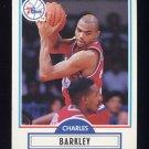 1990-91 Fleer Basketball #139 Charles Barkley - Philadelphia 76ers