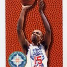 1994-95 Fleer Basketball All-Stars #25 Latrell Sprewell - Golden State Warriors