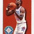 1994-95 Fleer Basketball All-Stars #24 David Robinson - San Antonio Spurs
