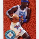 1994-95 Fleer Basketball All-Stars #23 Clifford Robinson - Portland Trail Blazers