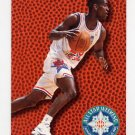 1994-95 Fleer Basketball All-Stars #21 Gary Payton - Seattle Supersonics