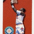 1994-95 Fleer Basketball All-Stars #20 Hakeem Olajuwon - Houston Rockets