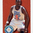 1994-95 Fleer Basketball All-Stars #19 Danny Manning - Los Angeles Clippers