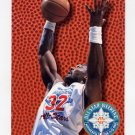 1994-95 Fleer Basketball All-Stars #18 Karl Malone - Utah Jazz