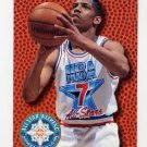 1994-95 Fleer Basketball All-Stars #16 Kevin Johnson - Phoenix Suns