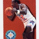 1994-95 Fleer Basketball All-Stars #15 Clyde Drexler - Portland Trail Blazers