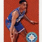 1994-95 Fleer Basketball All-Stars #12 John Starks - New York Knicks