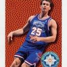 1994-95 Fleer Basketball All-Stars #11 Mark Price - Cleveland Cavaliers