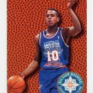 1994-95 Fleer Basketball All-Stars #02 B.J. Armstrong - Chicago Bulls