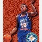1994-95 Fleer Basketball All-Stars #02 B.J. Armstrong - Chicago Bulls