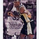 1994-95 Fleer Basketball All-Defensive #8 David Robinson - San Antonio Spurs