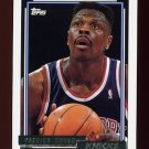 1992-93 Topps Gold #066G Patrick Ewing - New York Knicks