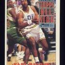 1993-94 Topps Basketball #119 Karl Malone - Utah Jazz