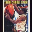 1993-94 Topps Gold Basketball #385G Hakeem Olajuwon - Houston Rockets