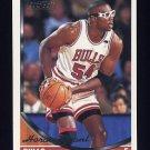 1993-94 Topps Gold Basketball #288G Horace Grant - Chicago Bulls