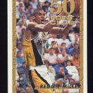 1993-94 Topps Gold Basketball #057G Reggie Miller - Indiana Pacers