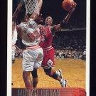 1996-97 Topps Basketball #139 Michael Jordan - Chicago Bulls